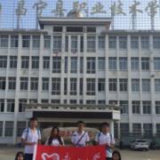 昌宁县职业技术学校