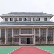余干职业技术教育培训中心