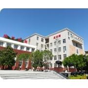 西安旅游职业中等专业学校