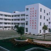 四川育英医养科技技工学校