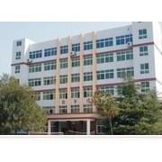 长沙博雅职业中等专业学校