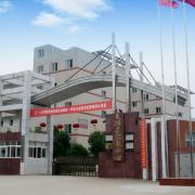 太湖职业技术学校