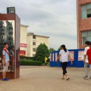 江西新干职业中等专业学校