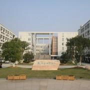 曹县技工学校