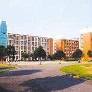 石家庄华文信息工程中等专业学校