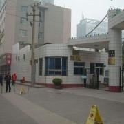 陕西省商贸技工学校
