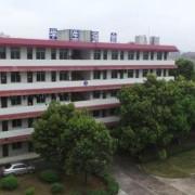连州职业技术学校