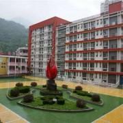 镇安职业技术教育中心
