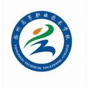 扬州高等职业技术学校