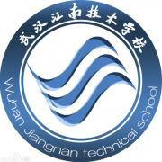 武汉江南技术学校