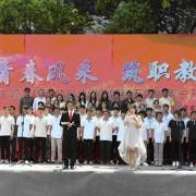 张家港工贸职业高级中学