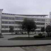 清镇市卫生职业技术学校