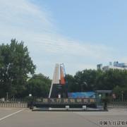 中国飞行试验研究院航空机务技工学校