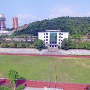 株洲潇湘实验学校