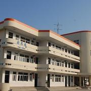 南阳第二中等职业学校