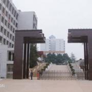 湖南医药中等专业学校