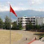 西昌铁路高级技工学校