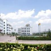 庄浪职业教育中心