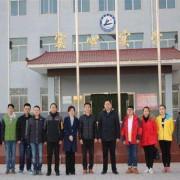 漳县职业中学