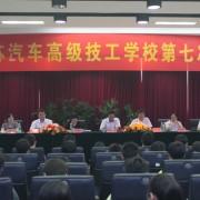 江苏扬州汽车技工学校