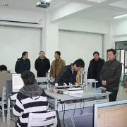 江苏仪征职业教育中心校