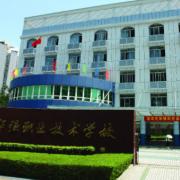 深圳福田区华强职业技术学校