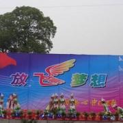 筠连县城南职业中学校