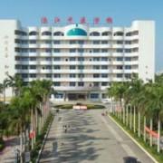 湛江中医学校