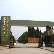 云南文山农业学校