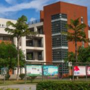 韶关技师学院