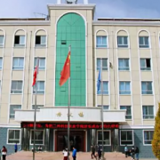 甘肃国防技工学校
