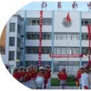 永昌职业中学