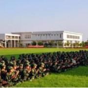 临潭职业技术中学