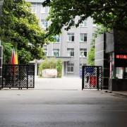 徐州第二职业中学