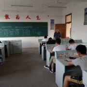 西安临潼区职业教育中心
