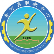 香河职业技术教育中心