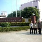 西安医药科技职业学校