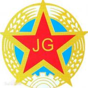 武汉军需工业技工学校