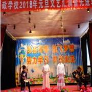 甘肃财政学校