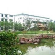 徽县农业职业技术学校