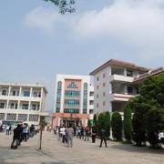 丹寨县中等职业技术学校