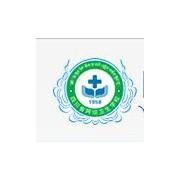 阿坝卫生学校