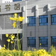 甘肃冶金技师学院
