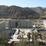 子洲职业技术教育中心