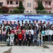 马关县民族职业高级中学