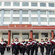 临夏州民族学校