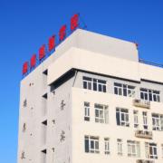 郑州创新科技学校
