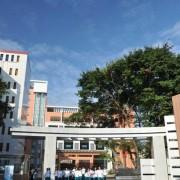 广州商贸职业学校