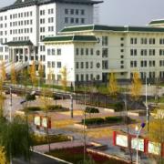 甘肃省临夏州职业技术学校