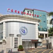 广东省电子职业技术学校